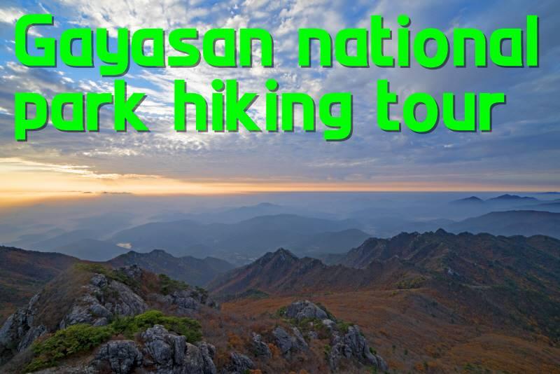 Gayasan mountain national park hiking tour